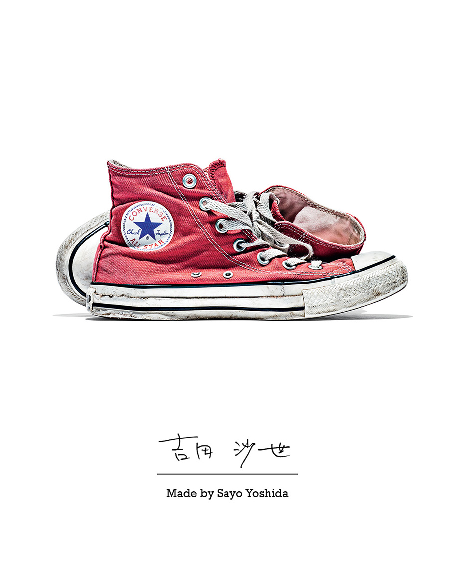 Converse-SS15-Key-Visuals---Complete-Library-02.27.15103